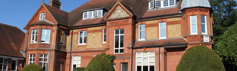 Links with Shrewsbury House School Trust banner